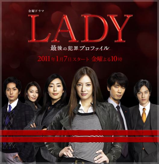 LADY 北川景子 daigo