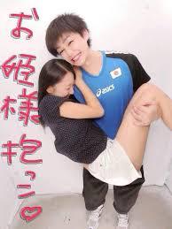 畠山愛理 お姫様抱っこ