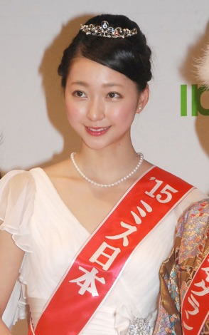 畠山愛理 ミス日本 熱愛